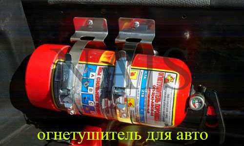 какой огнетушитель лучше для авто