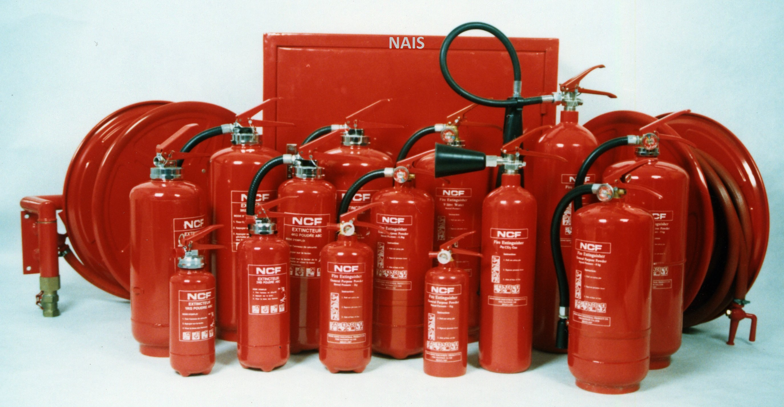способы и средства пожаротушения