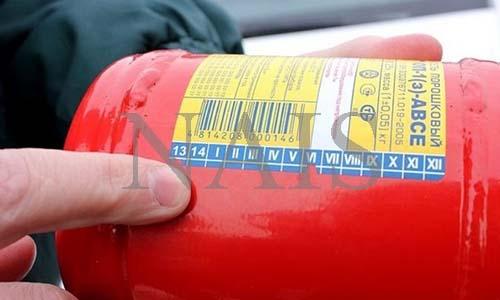 маркування вуглекислотних вогнегасників