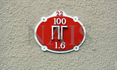позначення пожежного гідранта на плані