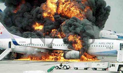 Тушение пожаров на авиационном транспорте
